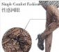 SY09-1复古蕾丝蝴蝶花 镂空连裤袜 网袜 网眼连裤